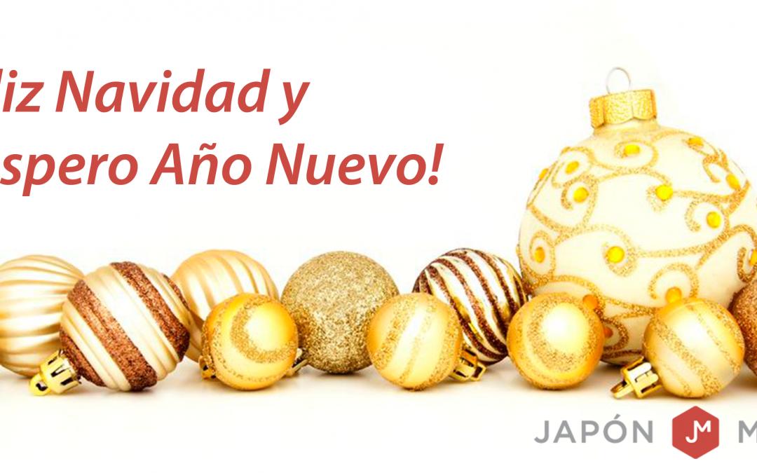 ¡Felices Fiestas en familia!